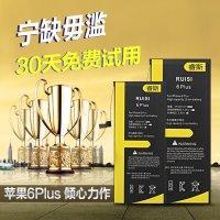 苹果睿斯iPhone6Plus正品聚合物电池6Plus电iphone开机只显示logo图片
