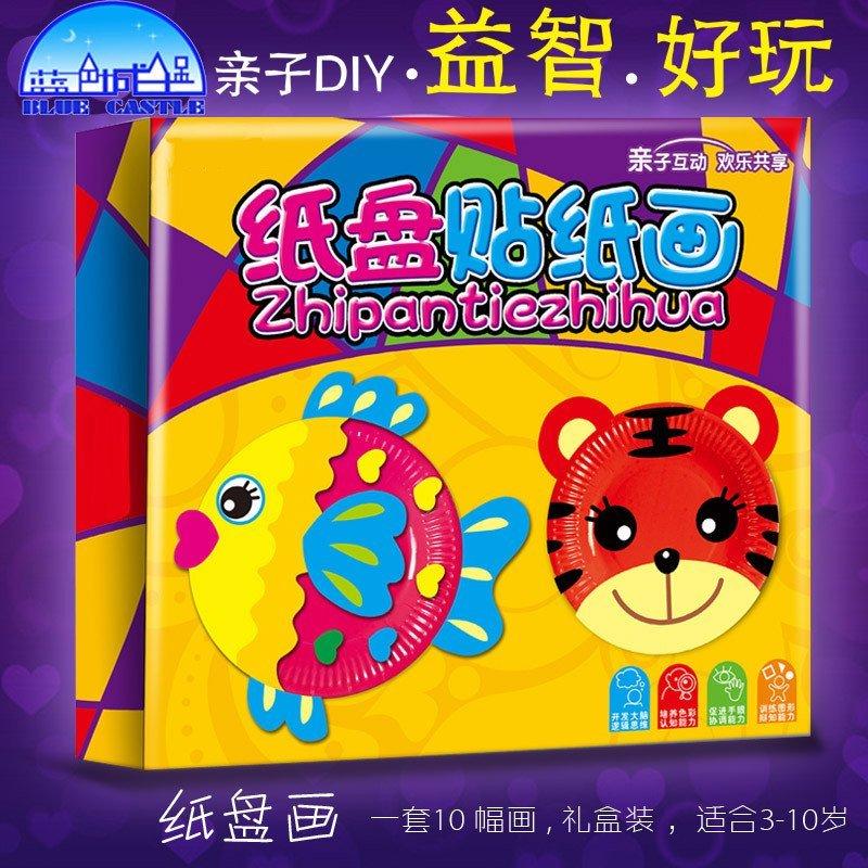彩色纸盘画动物手工制作材料儿童益智手工粘贴类贴纸玩具 12生肖高清