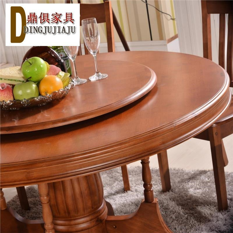 鼎俱餐桌 中式实木圆餐桌 实木圆桌橡木圆形餐桌椅组合带转盘实木餐桌