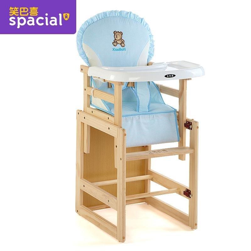 笑巴喜宝宝餐椅儿童餐椅婴儿餐椅宝宝吃饭餐椅椅子座椅多功能 蓝色小