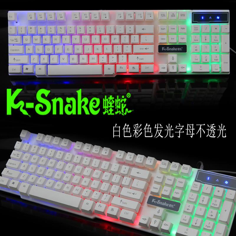 蝰蛇k4 游戏半机械游戏键盘有线lol悬浮按键 网吧电脑笔记本usb键盘