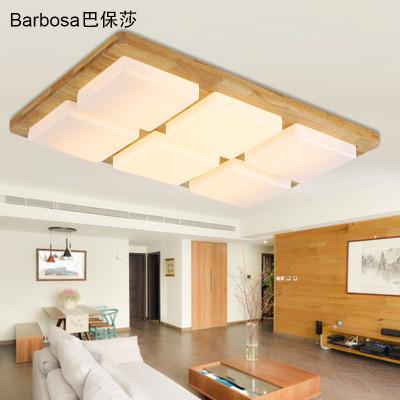 巴保莎北欧原木吸顶灯实木长方形客厅卧室灯欧式简约灯具宜家创意led