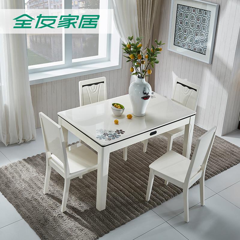 【全友系列】120358餐桌椅图片