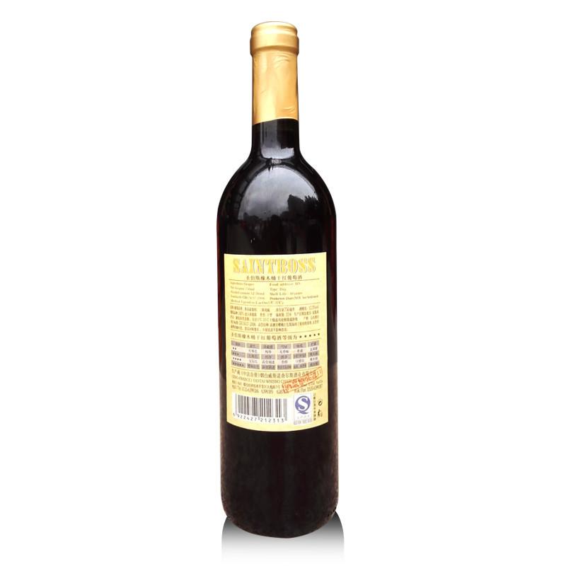法国进口原浆橡木桶红酒圣伯斯橡木桶干红葡萄酒750
