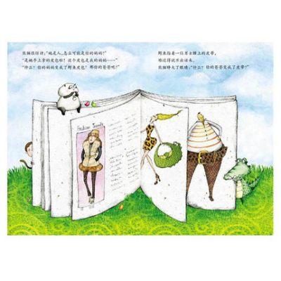 方素珍原创绘本馆 幼儿园童话图画故事书 亲子畅销阅读书籍 浙江少年