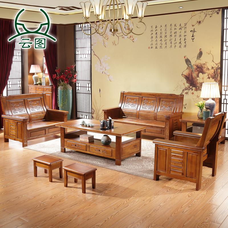 云图家具 香樟木中式雕花沙发 组合沙发 606 1+3+长茶几+方茶几高清