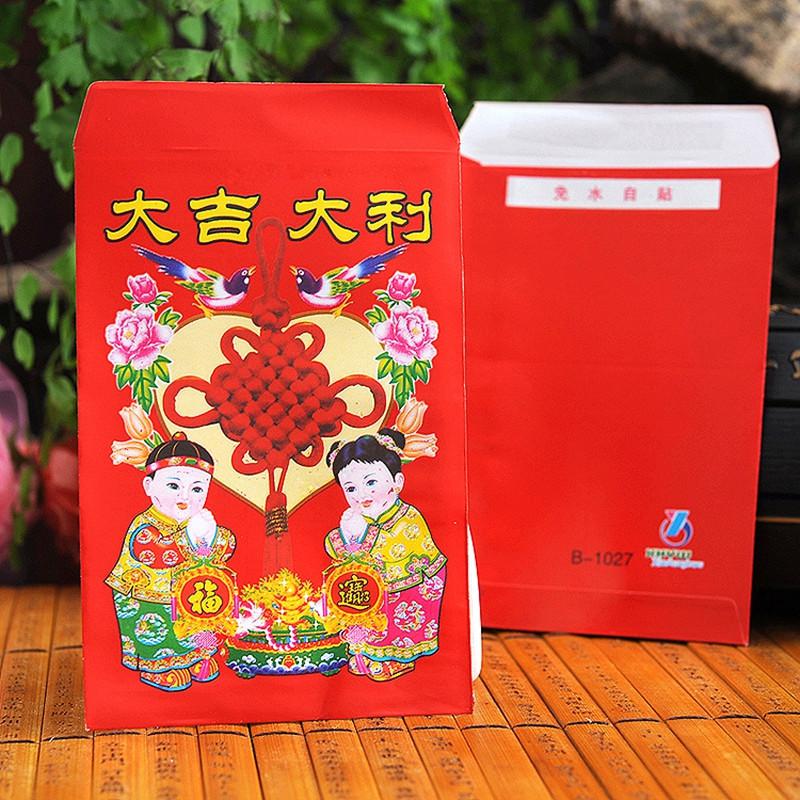 吟秀 创意结婚卡通 婚庆用品 小红包 情侣可爱 百年好合 心心相印红包