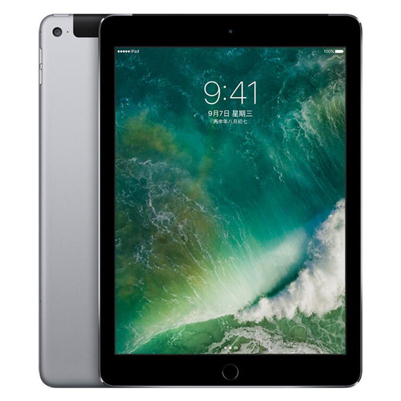 7英寸苹果平板电脑高清实拍图