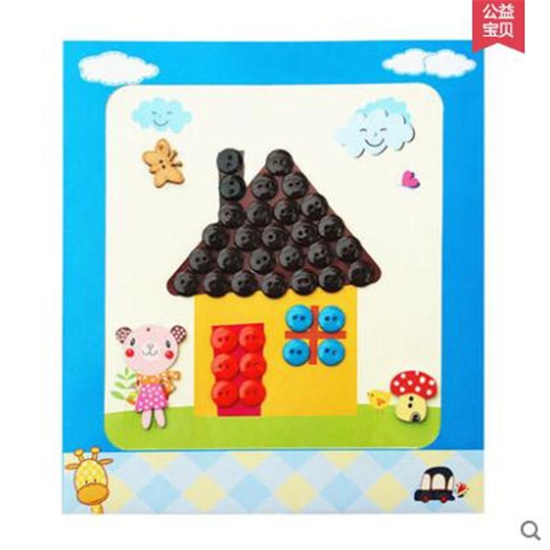 梦童工坊 diy纽扣画 儿童手工制作材料包幼儿园粘贴画装饰画玩具 房子