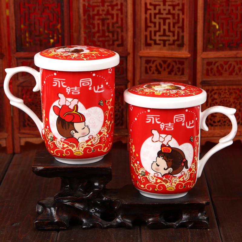 卡通情侣陶瓷杯 喝茶喝咖啡杯 喜字敬茶杯 结婚婚庆用品 相亲相爱杯子