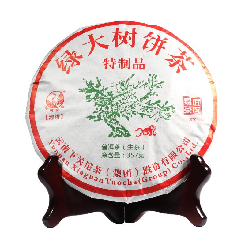下关普洱茶 生茶 2016年下关 易武绿大树 357克/饼 云南七子饼茶 茗茶