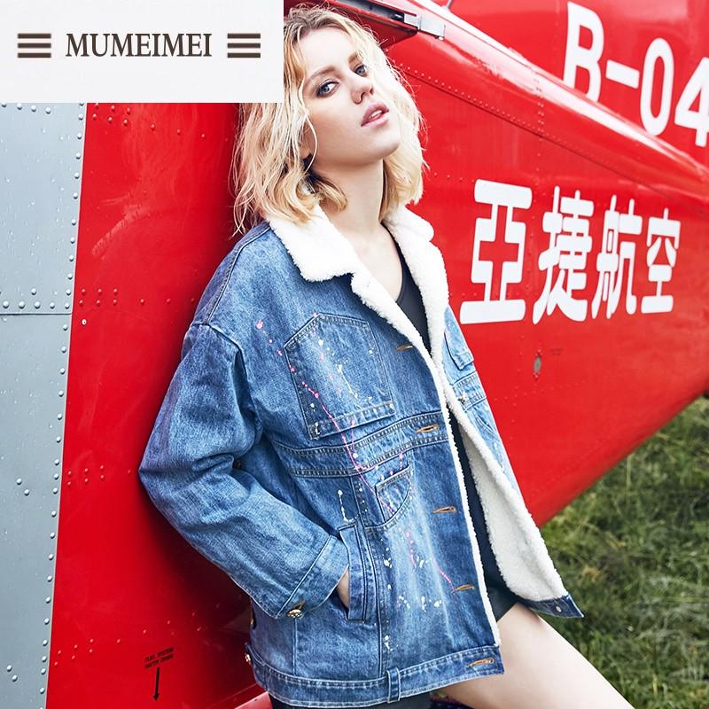 MUM2016冬装新款单宁复古宽松牛仔衣女外套