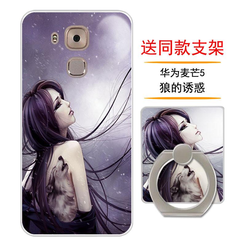 华为麦芒5手机壳 MLA-AL10手机套 麦芒5硅胶