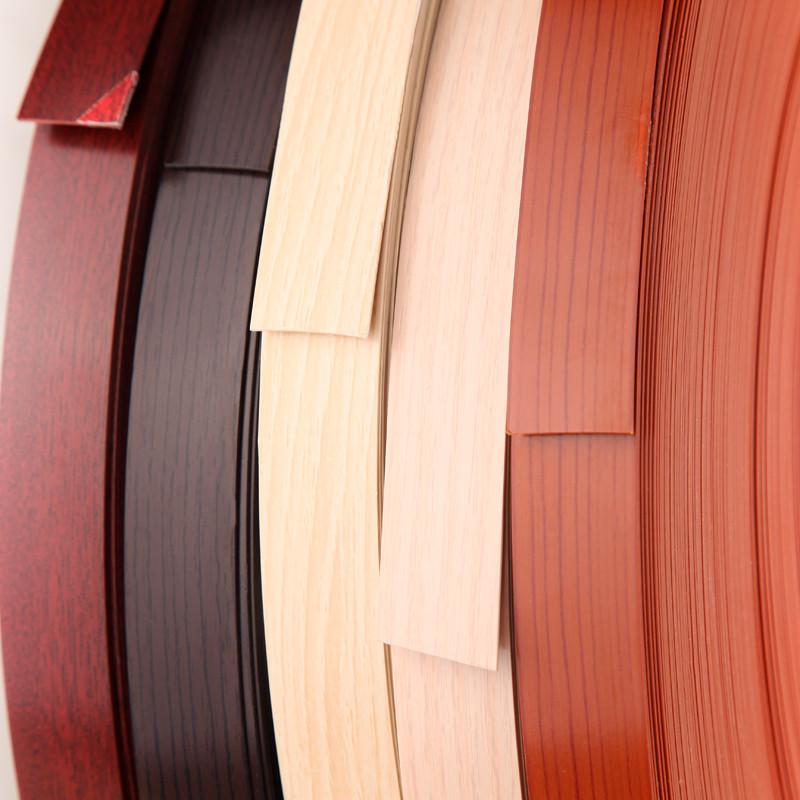 封边条pvc高光面生态橱柜免漆木板收边衣柜家具门板包边条密封条
