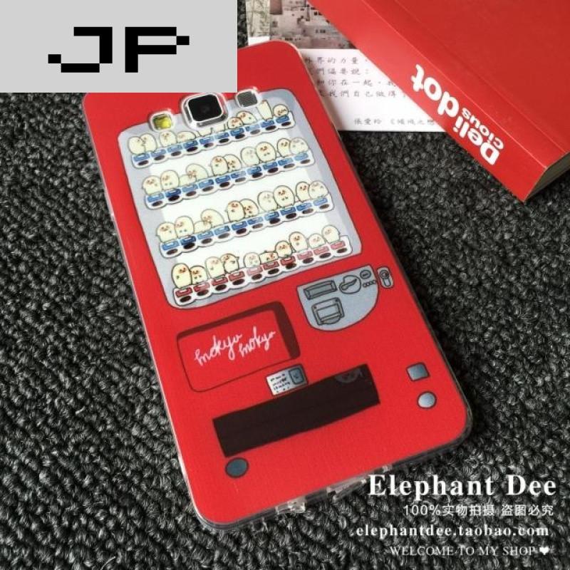 jp潮流品牌三星j5创意彩绘全包可爱动物贩售机手机壳保护套 j5硬壳