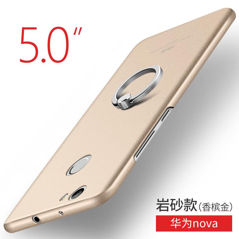 送钢化膜 华为nova手机壳 nova青春版套全包磨