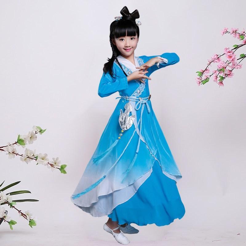 古装服装儿童仙女汉服女童公主贵妃唐装写真古筝碧瑶演出服1 150cm