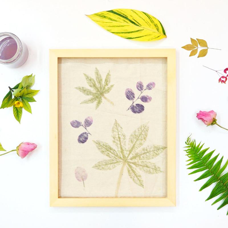 揖美 材料包 留住叶子的生命绿 敲拓画高清实拍图