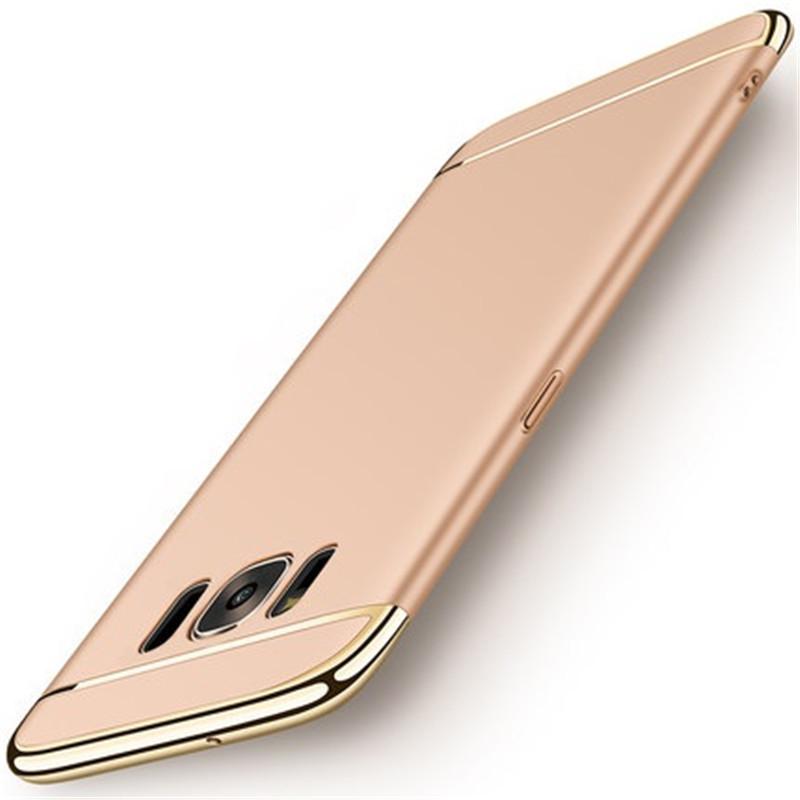 酷猫 三星S8手机壳创意电镀边框磨砂后壳三段