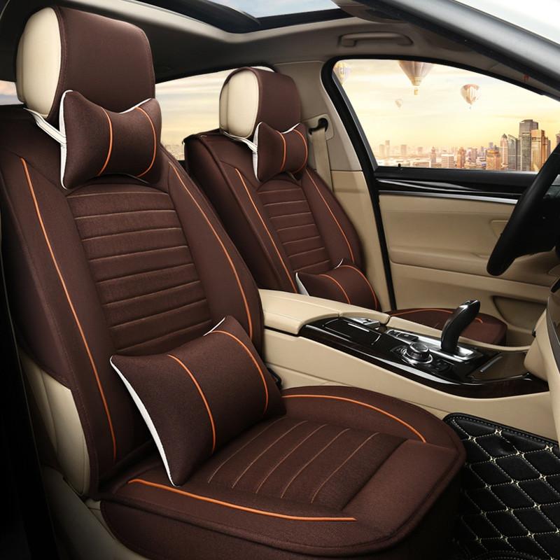九洲狮王 汽车坐垫 通用座套 四季通用亚麻座套 高端皮革 夏季冰丝