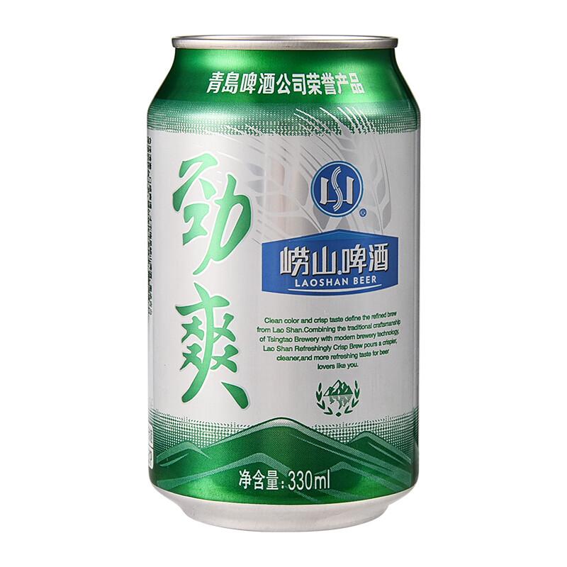 青岛啤酒 崂山劲爽劲爽啤酒330ml*24听
