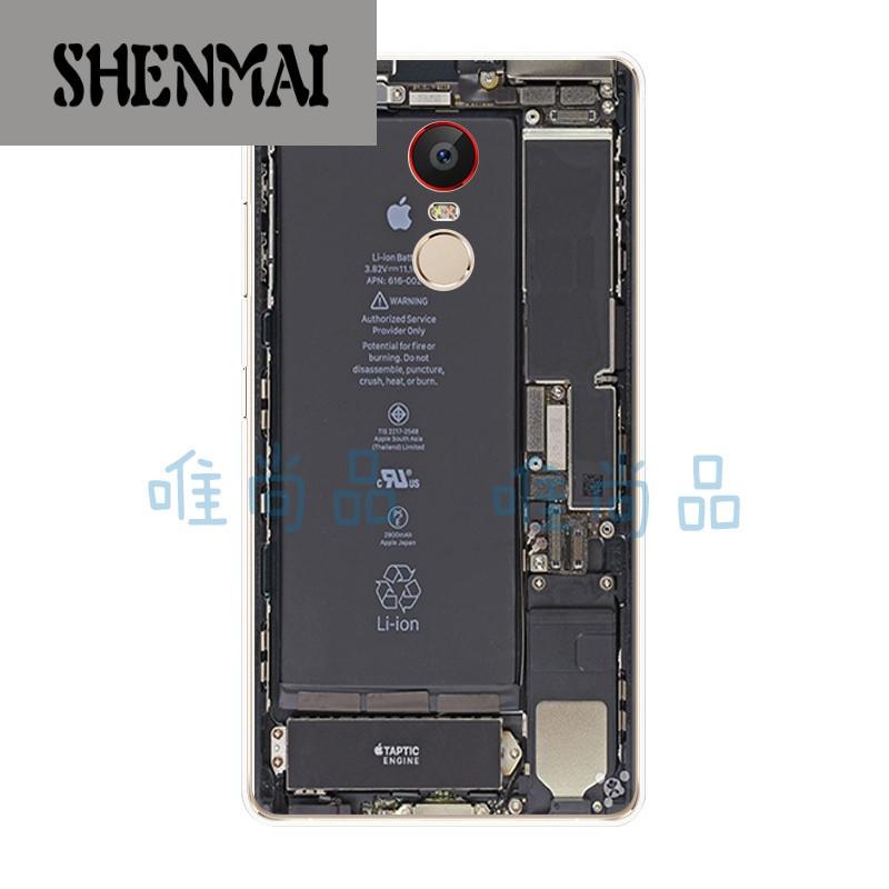 SHM品牌努比亚Z11\/mini\/max\/miniS手机壳小牛