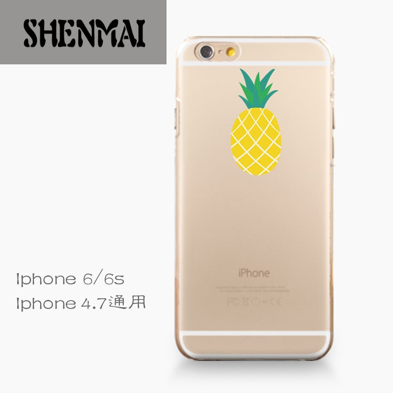 shm品牌iphone7苹果6s手机壳6plus硅胶全包软壳5se夏日水果闺蜜款