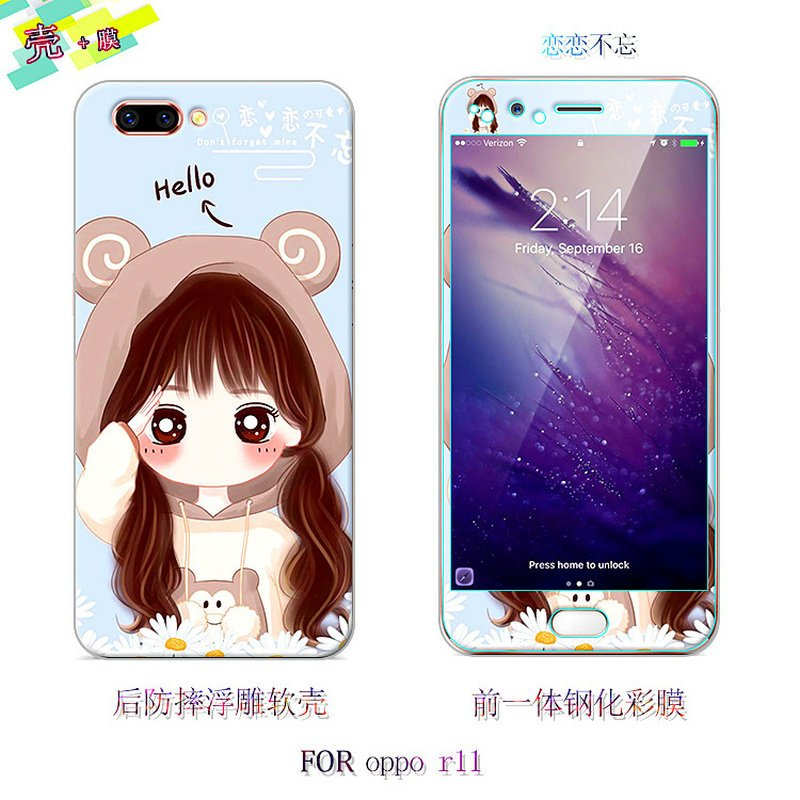 oppor11手机钢化膜 手机套 r11钢化彩膜全屏卡通彩色防暴膜 彩色保护