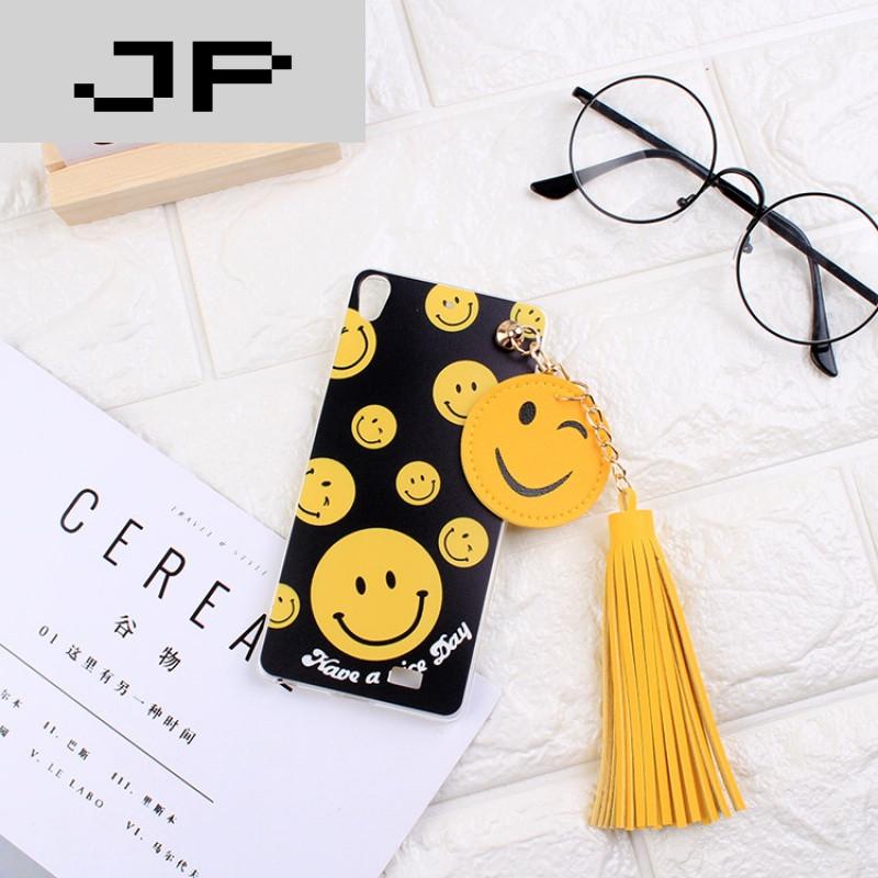 1手机壳gn9005硅胶软保护套韩国可爱笑脸流苏个性男女新款 白底happy