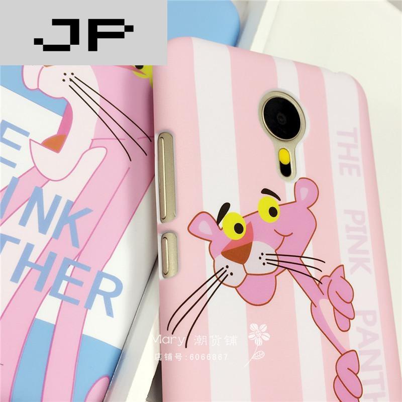 jp潮流品牌韩国卡通粉色顽皮豹魅族mx5手机壳metal硬壳魅蓝note3保护