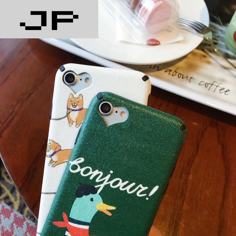 JP表情硅胶可爱小品牌iphone7手机壳7plus潮流的哈哈动物包微博图片
