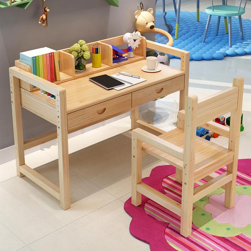 鑫百轩 实木儿童书桌学习桌可升降桌椅书架组合松木小学生写字台课桌