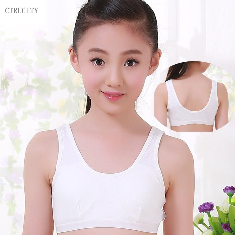 ctrlcity11小女生文胸发育期内衣13女童小学生背心初中女孩10-14岁12