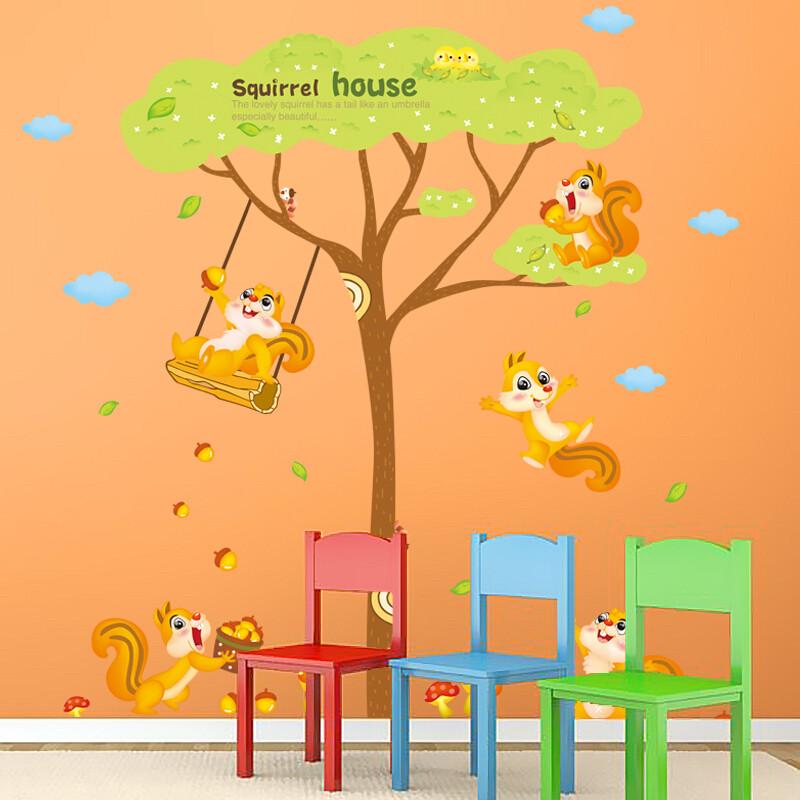 宜佳蕙墙贴纸贴画幼儿园儿童房超大墙壁装饰卡通可爱大树松鼠蘑菇高清