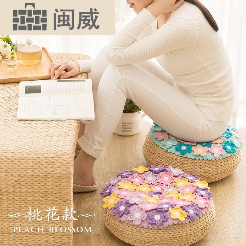 花形坐垫手工钩针毛线地垫编织棉线材料包 桃花款浅紫材料包不含工具