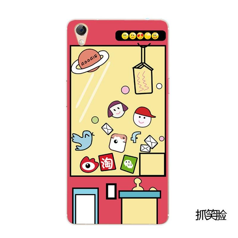 2017款卡通娃娃机可爱原创意oppor9plus8207a53a33a39手机壳软 a39抓