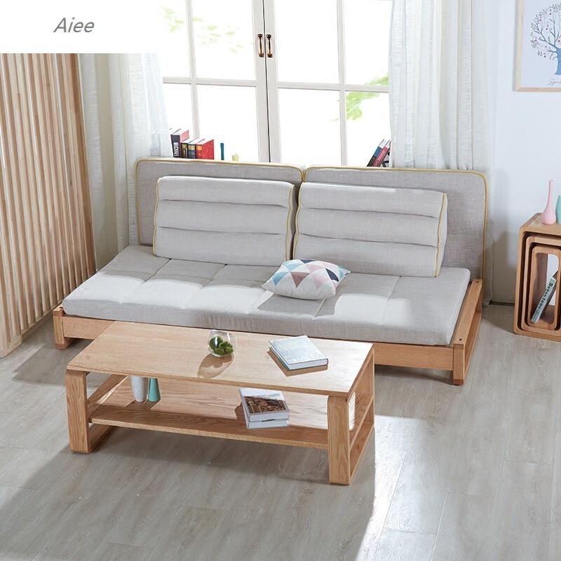 aiee实木沙发床单人床可折叠两用实木床小户型双人床多功能床两张床