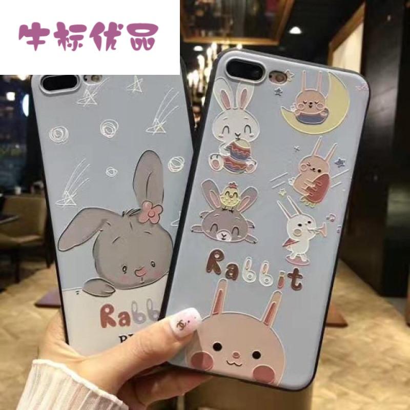 牛标优品韩国新款苹果六splus手机壳硅胶全包iphone7小清新女款6个性