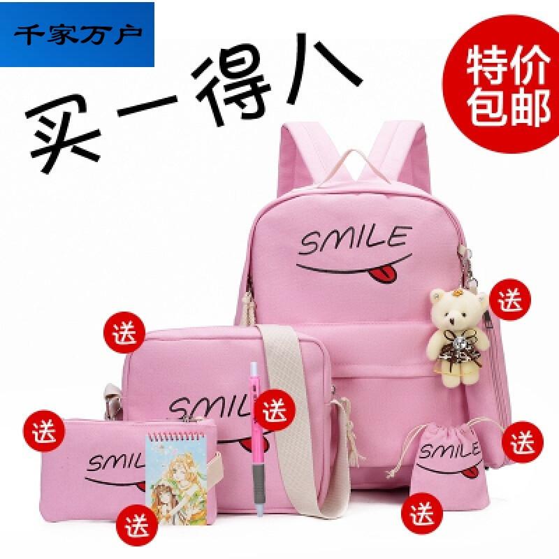 黛诗茹韩版表情双肩包女学生v表情百搭帆布校园书包包想要我这个的猫图片