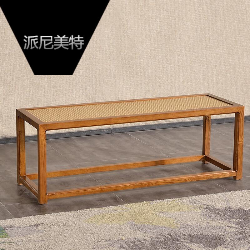 派尼美特新中式禅意实木大板茶桌现代简约简易藤编茶几办公室仿古功