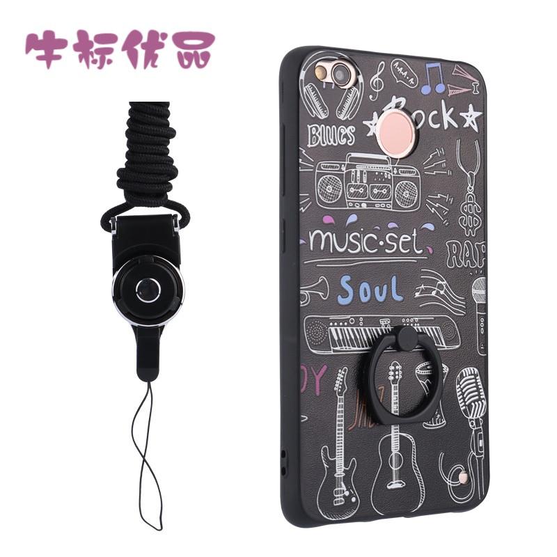 牛标优品小米mae136手机壳软壳红米4x手机套
