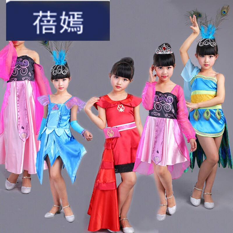 蓓嫣萝莉仙子叶罗丽娃娃衣服套装儿童古装公主裙子cosplay连衣裙 150c图片