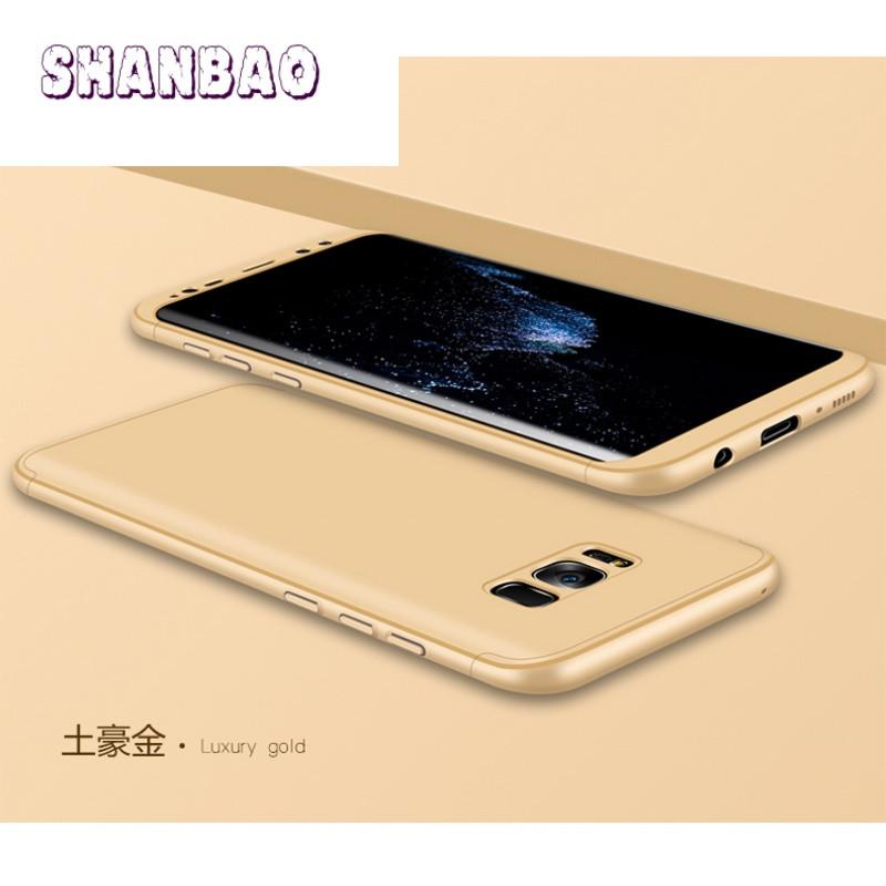 SHANBAO6.2英寸三星s8十手机壳钢化膜s8pl