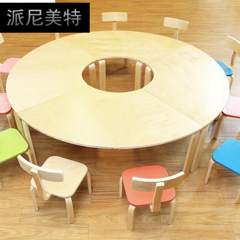 美特幼儿园桌椅木质拼接课桌早教培训班组合桌儿童学习桌子宝宝班圆桌