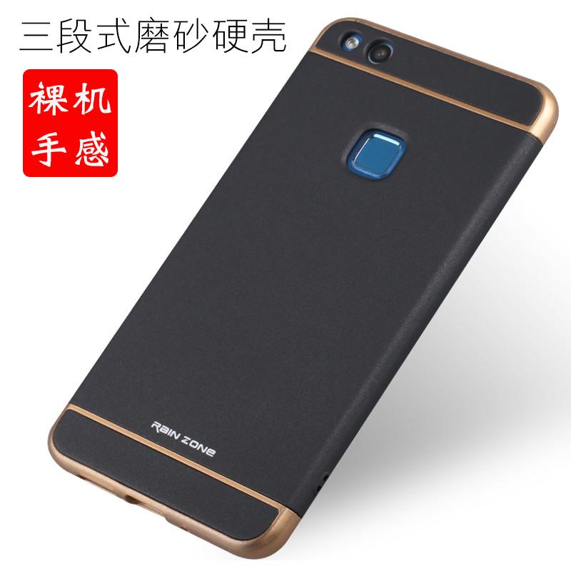 华为Nova青春版手机壳WAS-AL00保护套TL10