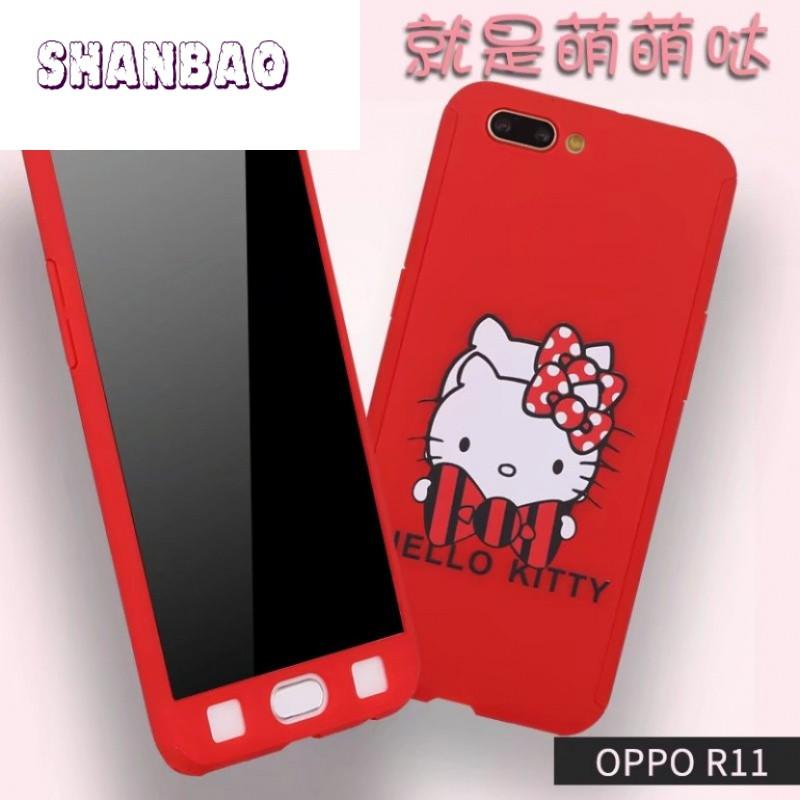 shanbaor11手机壳前后全包边防摔手机套可爱卡通红色kitty凯蒂猫女