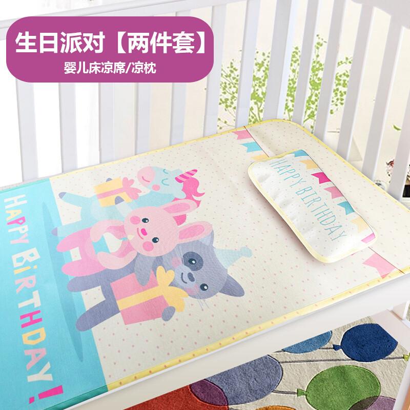 夏季儿童幼儿园席子宝宝婴儿床凉席 枕头 推车席三件套大熊三件套120*