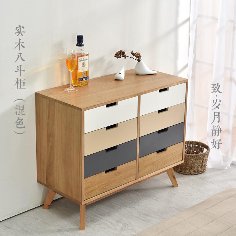 北欧实木斗柜现代简约客厅卧室储物柜收纳柜五斗柜斗橱沙发边柜 白色