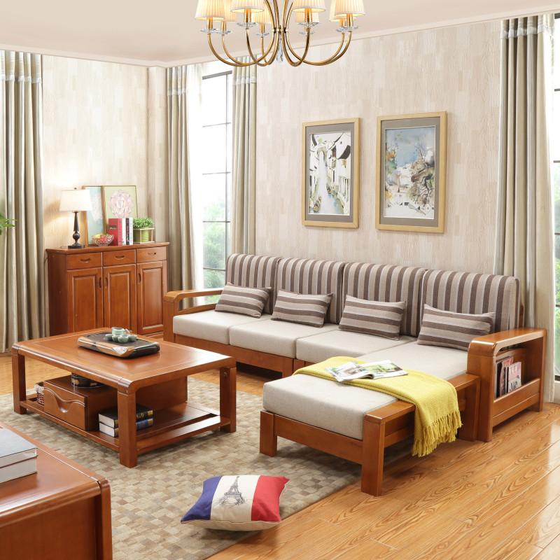 乐米拉 新中式客厅家具实木沙发组合全实木沙发带转角贵妃客厅家具小图片