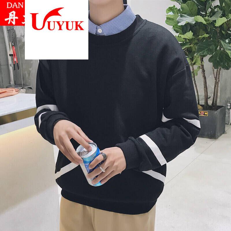 UYUK卫衣男秋天打底高初中化学上衣学生衫鬼2016ah广安初中长袖是图片